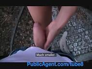 Altura morena chica tiene follada por un experto falso agente en el parque para hacer algo de dinero en efectivo