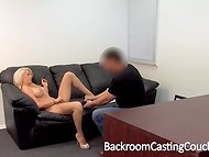 Hot blonde babe didn't get her vacancy but instead had great anal sex